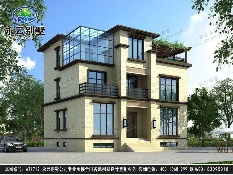 AT1712三层带地下室新亚洲风格别墅设计效果图
