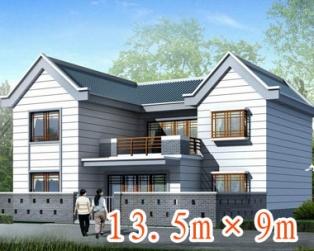 占地120平米二层庭院经典新中式小别墅设计图纸13m×9m