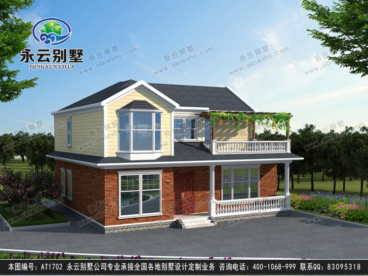 AT1702定制设计二层优雅别墅外观效果图