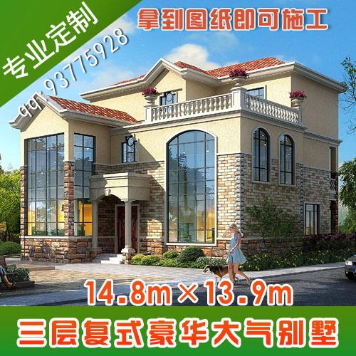 占地170平米三层复式楼中楼豪华别墅建筑设计全套图纸14.8米x13.9米