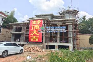 攸县刘总豪华别墅实建分享,这么大气、有型的别墅,再辛苦也值了